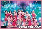 IZ*ONE 1st Concert In Japan [Eyes On Me] Tour Final -Saitama Super Arena-  (普通版)(台灣版)