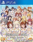 The Idolmaster: Starlit Season (Asian Chinese Version)