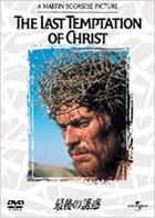 The Last Temptation Of Christ (DVD) (First Press Limited Edition) (Japan Version)