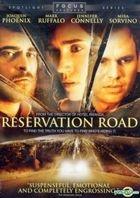 Reservation Road (DVD) (US Version)