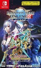 Phantasy Star Online 2 Episode 6 Deluxe Package (Normal Edition) (Japan Version)