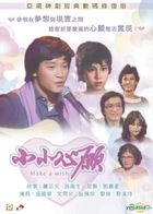Little Wish (1980) (DVD) (End) (2016 Reprint) (ATV Drama) (Hong Kong Version)