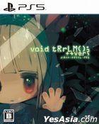 void tRrLM(); ++ver; (Japan Version)