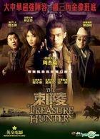 The Treasure Hunter (2009) (DVD) (Hong Kong Version)