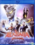 Ultraman Saga (Blu-ray) (Hong Kong Version)