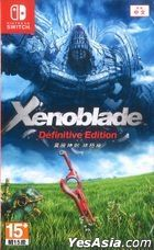 Xenoblade Definitive Edition (Asian Chinese / Japanese / English Version)