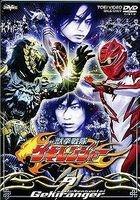 Juken Sentai Gekiranger (DVD) (Vol.9) (Japan Version)