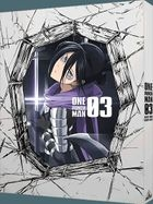 One Punch Man Vol.3 (DVD) (Limited Edition)(Japan Version)
