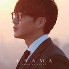 DRAMA (ALBUM+DVD) (Japan Version)