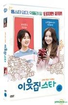 Star Nextdoor (DVD) (Korea Version)