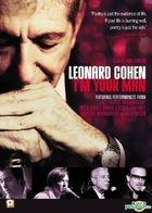 Leonard Cohen I'm Your Man (VCD) (Hong Kong Version)