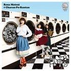 Shabon [Type A](SINGLE+DVD) (Japan Version)