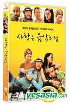 Four Last Songs (DVD) (Korea Version)