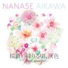 Sakura Maiorirugoro, Namidairo feat.mayo (Japan Version)