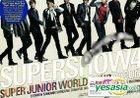 Super Junior World Tour Album [Super Show 4] (3CD) (Thailand Version)