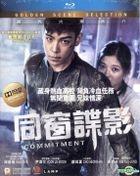 Commitment (2013) (Blu-ray) (Hong Kong Version)