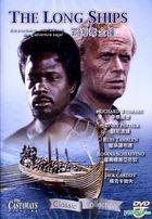 The Long Ships (1964) (DVD) (Hong Kong Version)