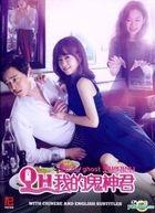 Oh My Ghostess (DVD) (Ep. 1-16) (End) (Multi-audio) (English Subtitled) (tvN TV Drama) (Singapore Version)