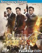 Line Walker 2 (2019) (DVD) (Hong Kong Version)