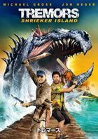 Tremors: Shrieker Island (DVD)(Japan Version)