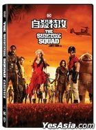 The Suicide Squad (2021) (DVD) (Hong Kong Version)