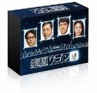 Ryusei Wagon (DVD)(Japan Version)