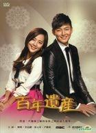 Hundred Year Inheritance (DVD) (End) (Multi-audio) (MBC TV Drama) (Taiwan Version)