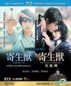 Parasyte (The Complete 2-Movie Blu-ray Boxset) (Hong Kong Version)
