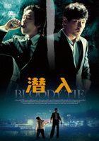 Bloody Tie  (DVD) (Japan Version)