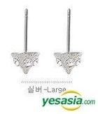 EXO Style - Twinkle Cone Earrings (Large / Silver)