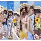 Omoidaseru Koi wo Shiyo [Type A] (SINGLE+DVD) (Normal Edition) (Japan Version)