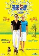 I Love You Phillip Morris (DVD) (Hong Kong Version)
