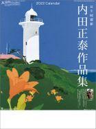 Uchida Masayasu Works 2022 Calendar (Japan Version)