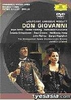 Mozart: Don Giovanni (DVD) (DTS) (Korea Version)