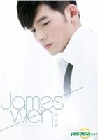 James Wen Debut EP (Deluxe Edition)
