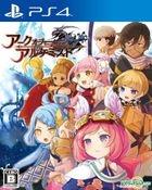 Arc of Alchemist (普通版) (日本版)