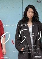0.5mm (英文字幕)(DVD)(普通版)(日本版)