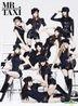 Girls' Generation Vol. 3 (MR. TAXI Version)