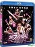 Kick Ass Girls (2013) (Blu-ray) (Hong Kong Version)