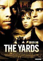 The Yards (DVD) (Japan Version)