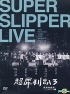 Super Slipper Live Part 3 (3DVD)