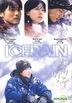 Ice Rain (DVD) (Hong Kong Version)