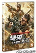 Speed Rescue (DVD) (Korea Version)