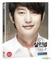 Confession of Murder (Blu-ray) (First Press Limited Edition) (Korea Version)