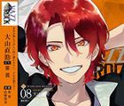 'VAZZROCK' bi-color Series 3rd Season (8) 'Ooyama Naosuke -citrine x emerald- Neko wo Arau' (Japan Version)