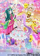 NonSugar Special Event Yakusoku no Teheperopita desuwa! by Puripara [BLU-RAY](Japan Version)