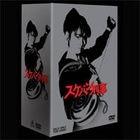 Sukeban Deka Vol.1  (Japan Version)