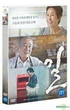 The Way (DVD) (Korea Version)