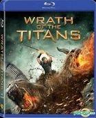 Wrath of the Titans (2012) (Blu-ray) (Hong Kong Version)