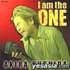串田アキラ BEST-We are the One (日本版)